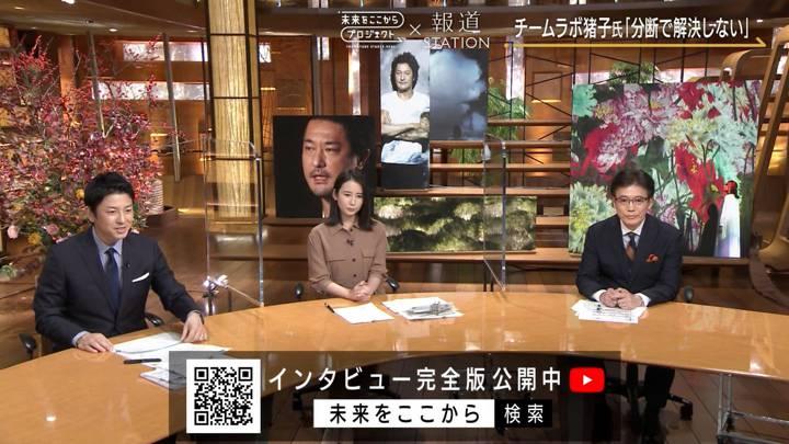 2020年10月30日森川夕貴の画像19枚目