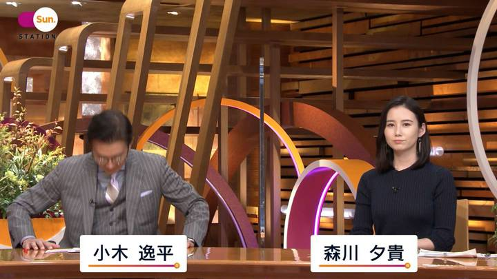 2020年11月01日森川夕貴の画像01枚目