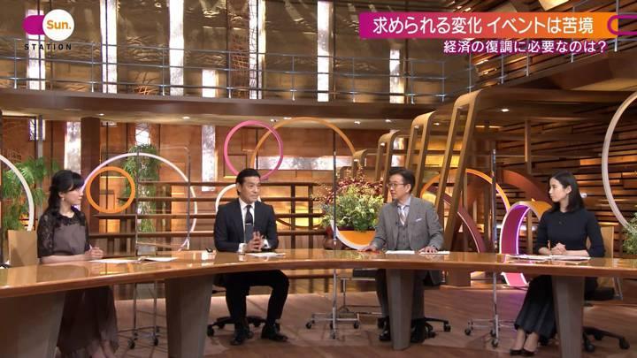 2020年11月01日森川夕貴の画像04枚目