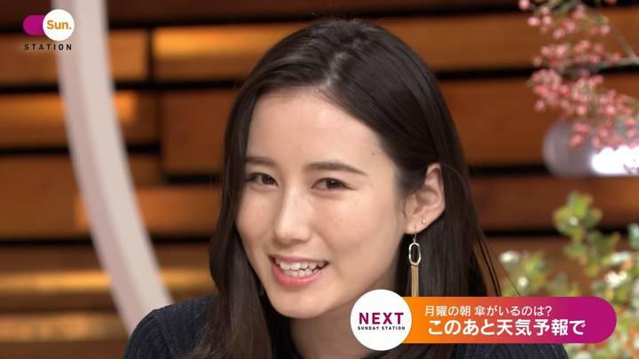2020年11月01日森川夕貴の画像11枚目