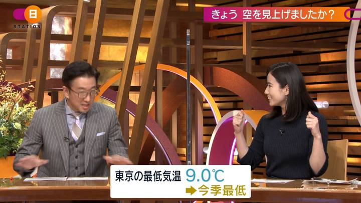 2020年11月01日森川夕貴の画像14枚目