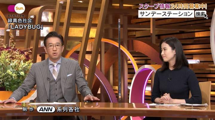 2020年11月01日森川夕貴の画像19枚目