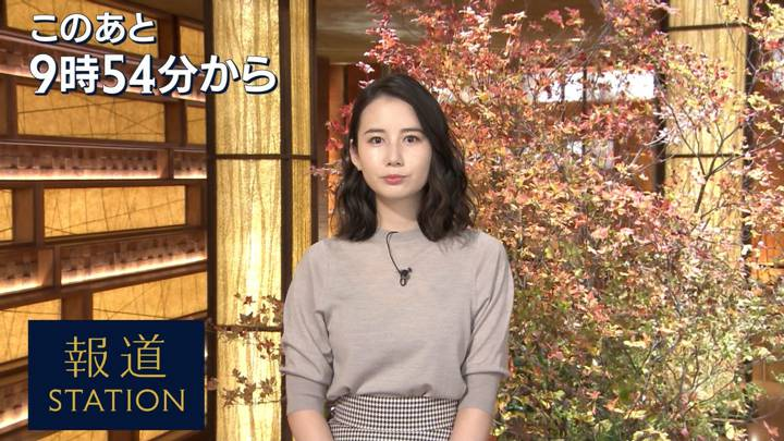 2020年11月06日森川夕貴の画像02枚目