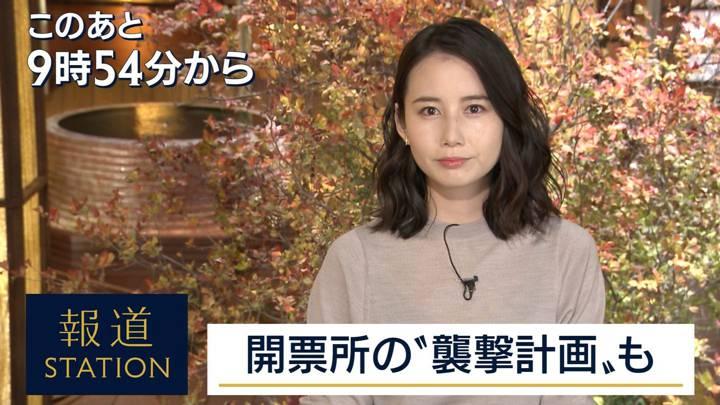 2020年11月06日森川夕貴の画像03枚目