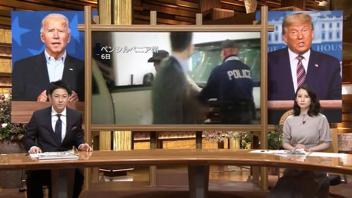 2020年11月06日森川夕貴の画像06枚目