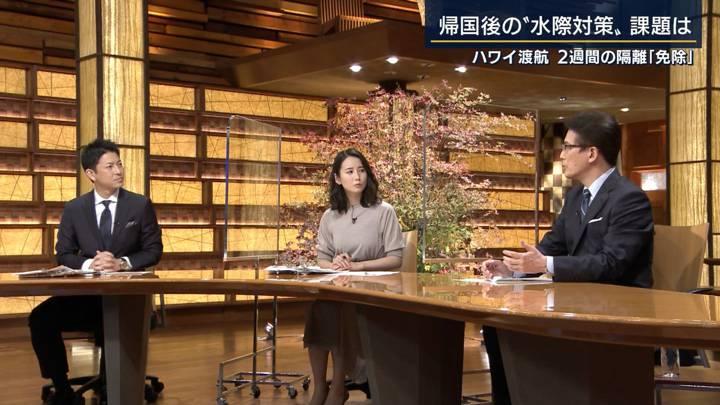 2020年11月06日森川夕貴の画像14枚目