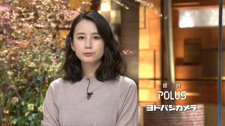 2020年11月06日森川夕貴の画像19枚目