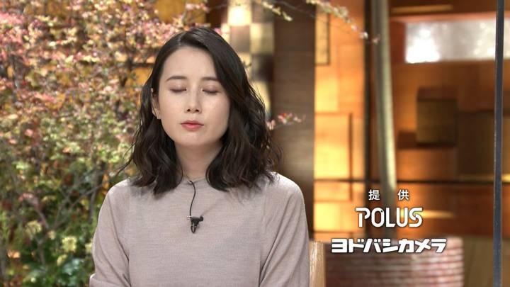 2020年11月06日森川夕貴の画像21枚目