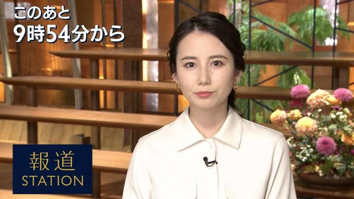 2020年11月12日森川夕貴の画像02枚目