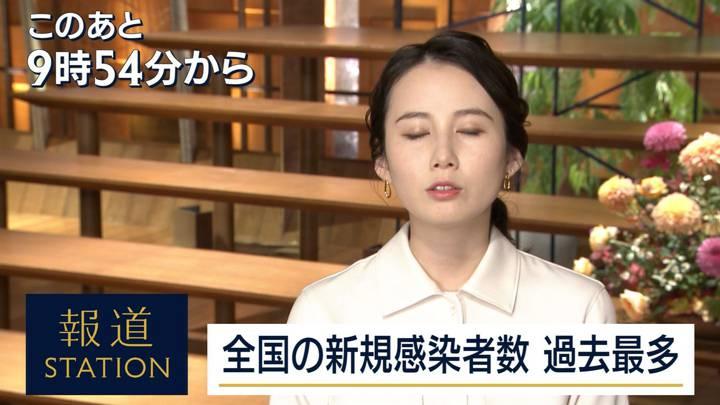 2020年11月12日森川夕貴の画像03枚目