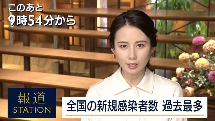 2020年11月12日森川夕貴の画像04枚目
