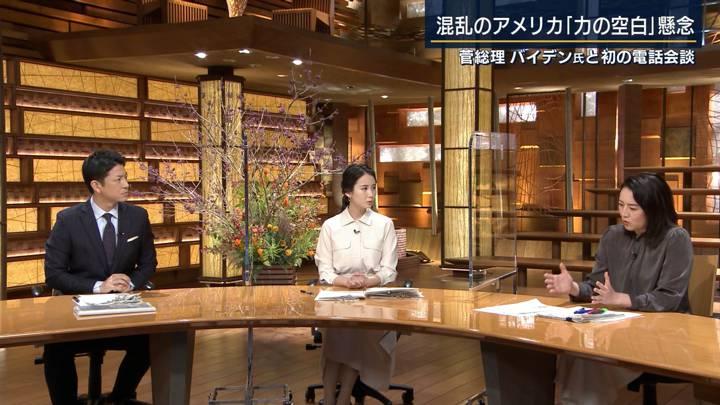 2020年11月12日森川夕貴の画像13枚目