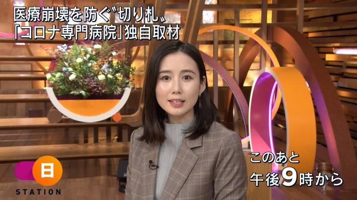 2020年11月15日森川夕貴の画像02枚目