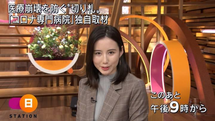 2020年11月15日森川夕貴の画像03枚目