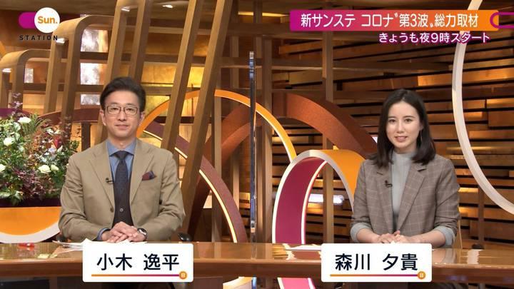 2020年11月15日森川夕貴の画像04枚目