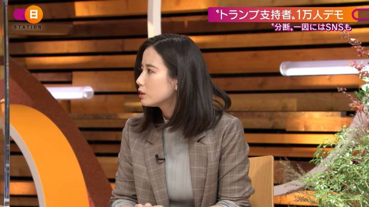 2020年11月15日森川夕貴の画像15枚目