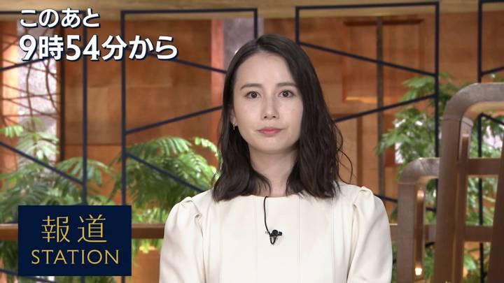 2020年11月19日森川夕貴の画像02枚目