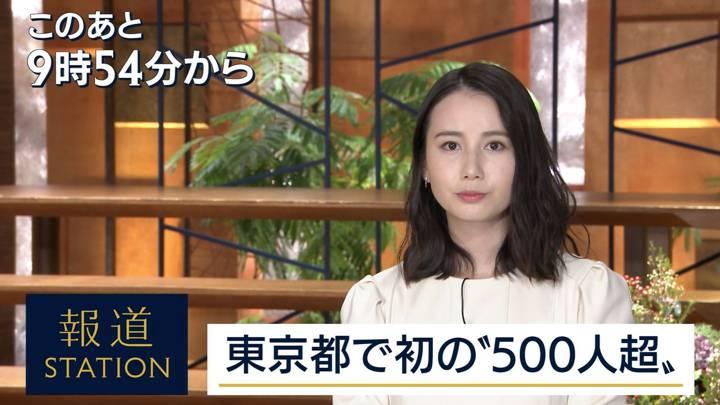 2020年11月19日森川夕貴の画像03枚目