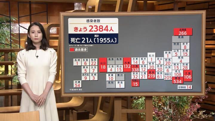 2020年11月19日森川夕貴の画像06枚目