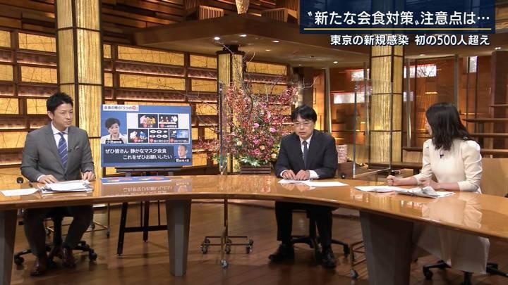 2020年11月19日森川夕貴の画像12枚目