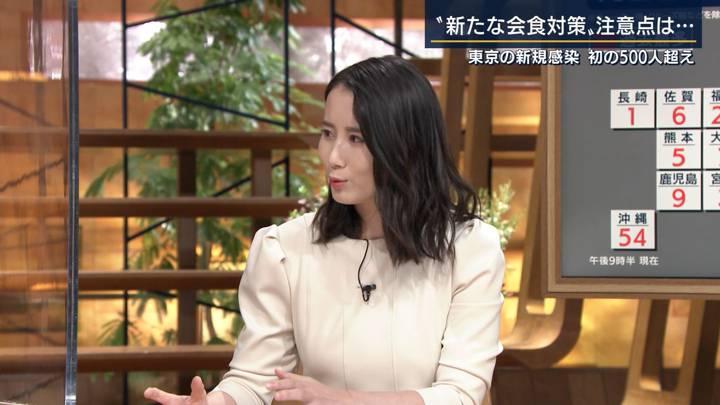 2020年11月19日森川夕貴の画像14枚目