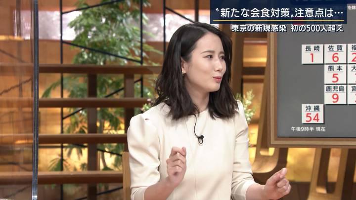 2020年11月19日森川夕貴の画像15枚目