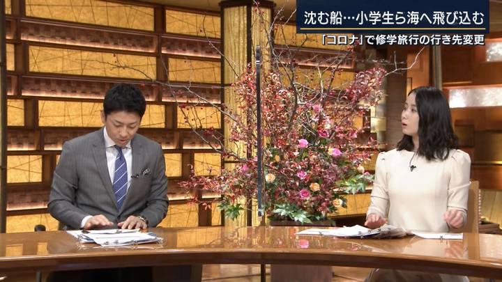 2020年11月19日森川夕貴の画像25枚目