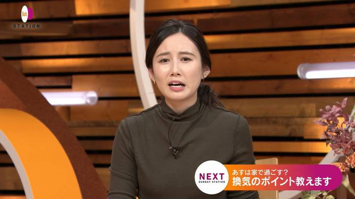 2020年11月22日森川夕貴の画像12枚目