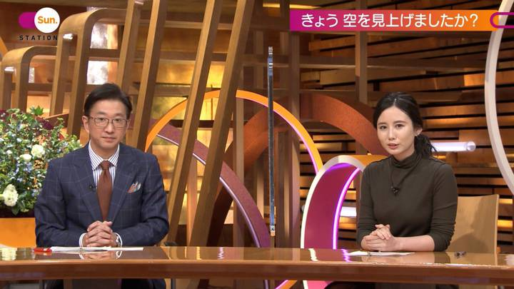 2020年11月22日森川夕貴の画像15枚目