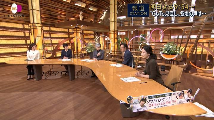 2020年11月22日森川夕貴の画像18枚目