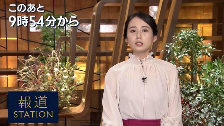 2020年11月26日森川夕貴の画像01枚目