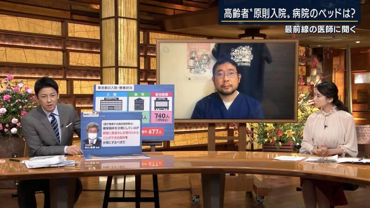 2020年11月26日森川夕貴の画像10枚目