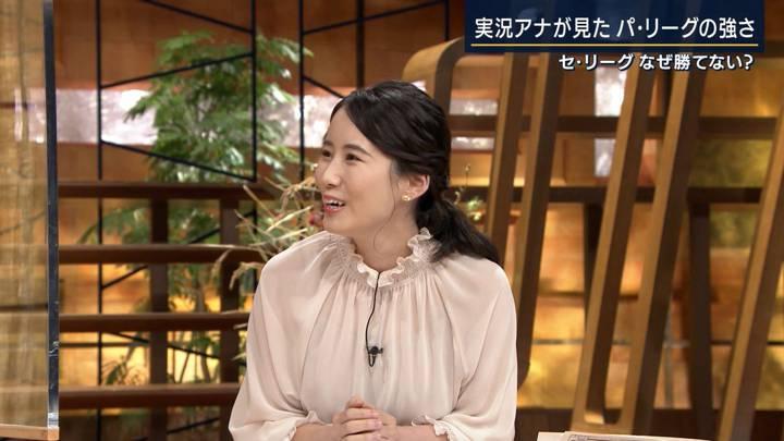 2020年11月26日森川夕貴の画像14枚目