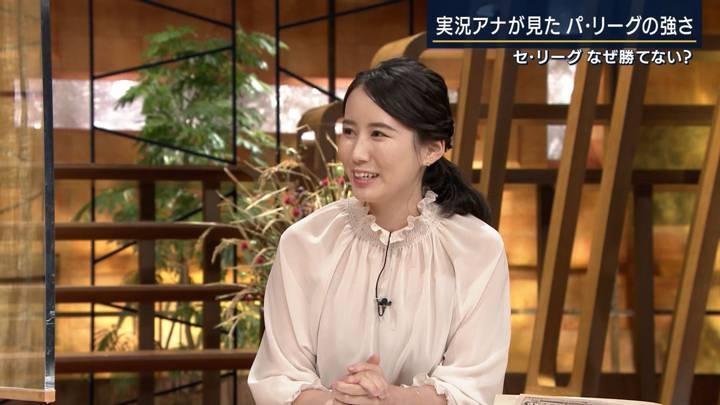 2020年11月26日森川夕貴の画像15枚目