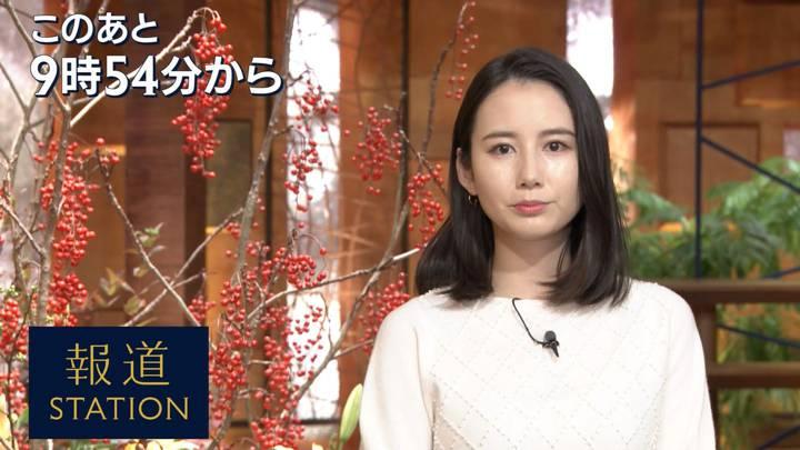 2020年11月27日森川夕貴の画像02枚目