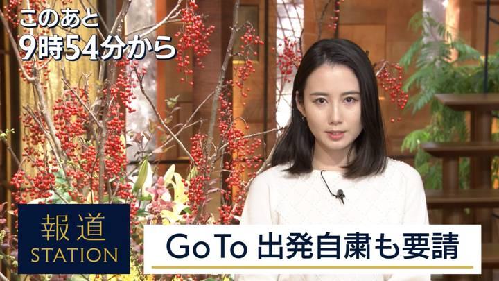 2020年11月27日森川夕貴の画像04枚目
