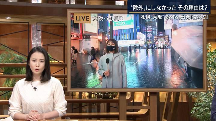 2020年11月27日森川夕貴の画像08枚目