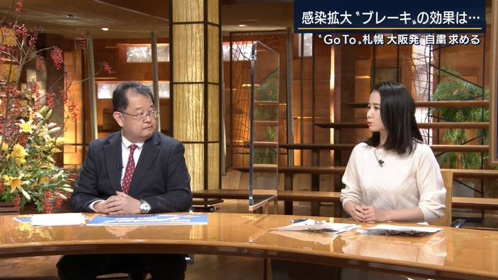 2020年11月27日森川夕貴の画像10枚目