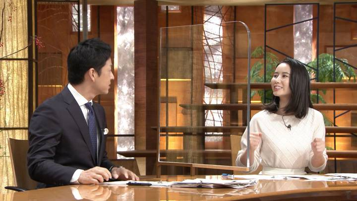 2020年11月27日森川夕貴の画像23枚目