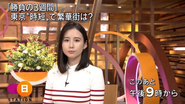 2020年11月29日森川夕貴の画像01枚目