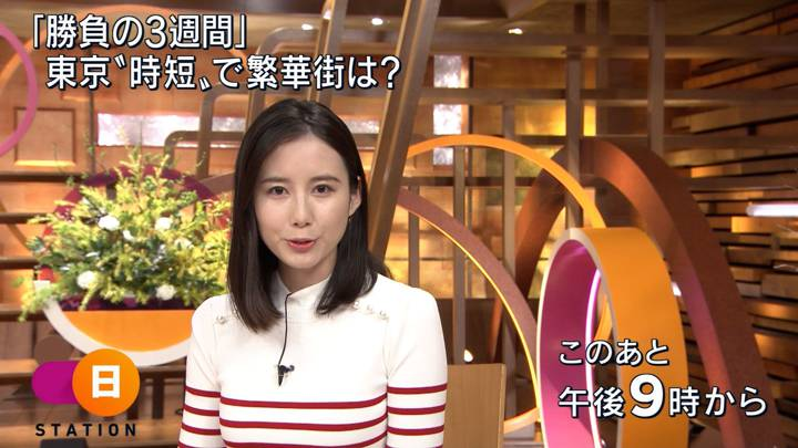 2020年11月29日森川夕貴の画像02枚目