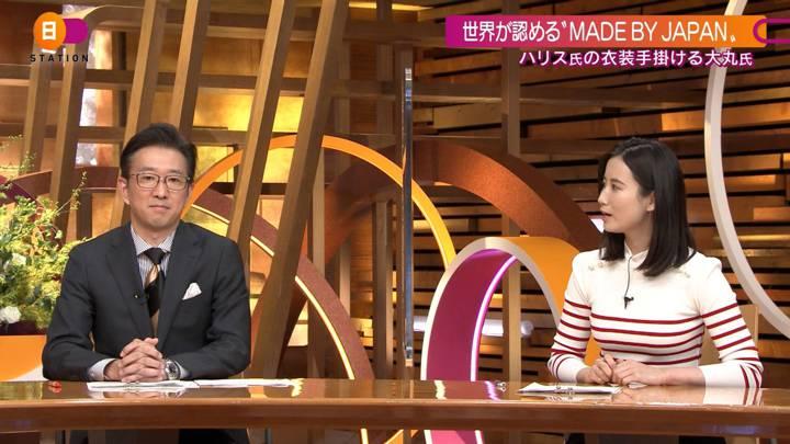2020年11月29日森川夕貴の画像12枚目