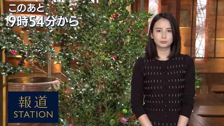 2020年12月03日森川夕貴の画像01枚目