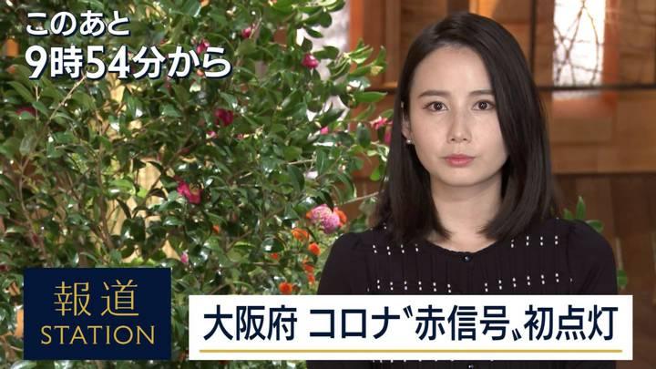 2020年12月03日森川夕貴の画像03枚目