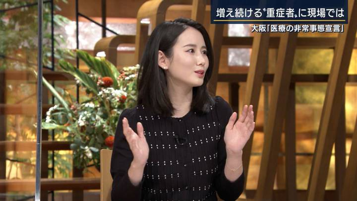 2020年12月03日森川夕貴の画像08枚目