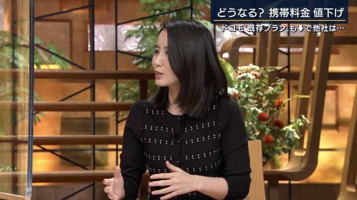2020年12月03日森川夕貴の画像12枚目