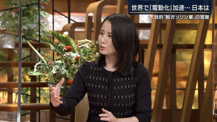 2020年12月03日森川夕貴の画像14枚目