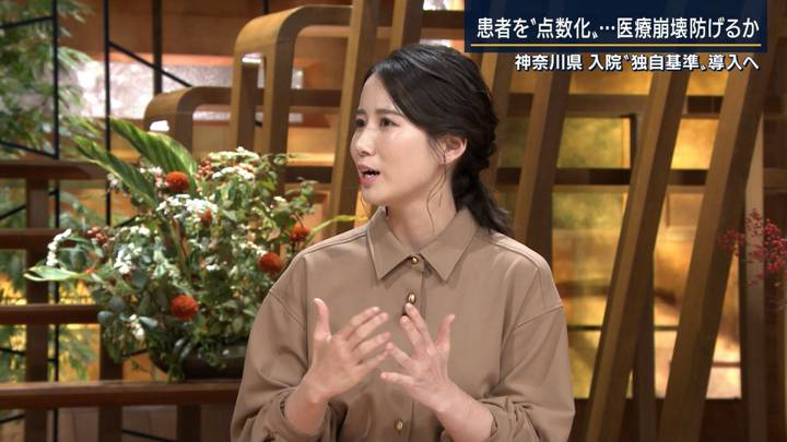 2020年12月04日森川夕貴の画像03枚目