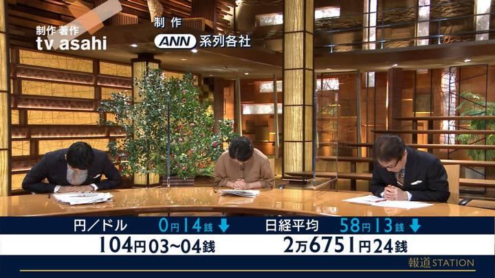 2020年12月04日森川夕貴の画像17枚目