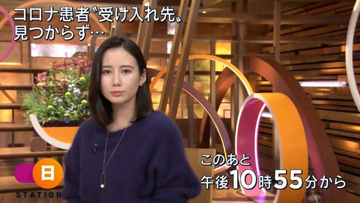 2020年12月06日森川夕貴の画像03枚目